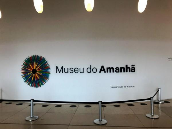 Museo do Amanha