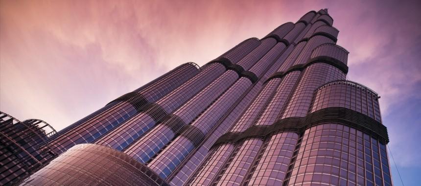 Burj Khalifa propiedad de Emaar Properties