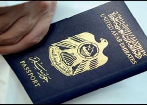 Emiratos Árabes tiene el pasaporte más poderoso de la década